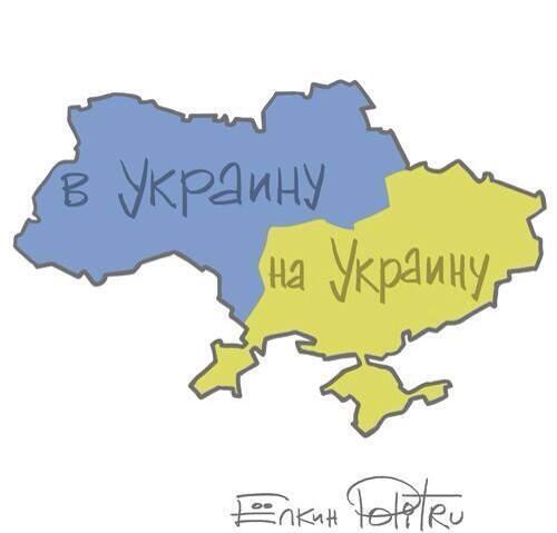 na-ukrainie